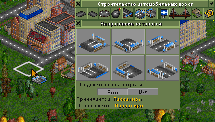 /File/ru/Manual/Tutorial bus 2.png