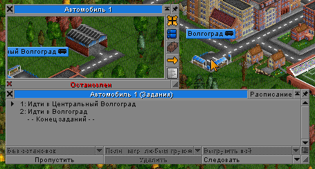 /File/ru/Manual/Tutorial bus 6.png